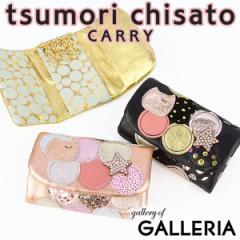 【即納】【送料無料】ツモリチサト キーケース tsumori chisato CARRY 新マルチドット レディース 本革 57088