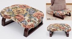 『正座用座椅子C-III(完成品) 花柄』パール金属 N-8057 イス