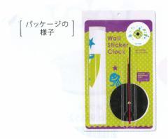 ウォールステッカークロック『うちゅう』(96543)時計とステッカーがセットに。好きなところに貼ってデコレーション!