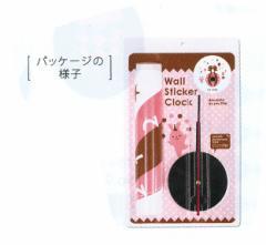 ウォールステッカークロック『サーカス』(96541)時計とステッカーがセットに。好きなところに貼ってデコレーション!