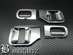 サンバーバン S321B S331B メッキドアハンドルカバー 皿【FZR-841-QBB】 アウター ノブ シェル パネル