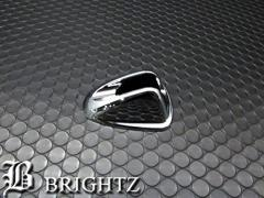 BRIGHTZ eKスペースカスタム B11A メッキアンテナカバー Dタイプ【POW-012-LGO】