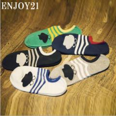ENJOY21 【MS0046】送料無料 5足セット 靴下 ソックス メンズ スニーカー プチギフト お礼 プレゼント