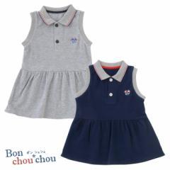 *ボンシュシュ* ポロシャツ風袖なしワンピース ベビー服 赤ちゃん 女の子 女児 ワンピ 夏 出産お祝い ギフト