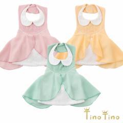 *ティノティノ* おめかしオシャレスタイ【よだれかけ】 スタイ よだれかけ ビブ エプロン 赤ちゃん 女の子 出産お祝い