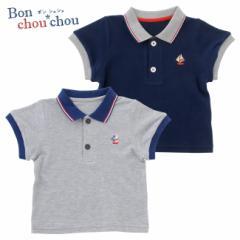 *ボンシュシュ* 刺繍入り半袖ポロシャツ 赤ちゃん 服 ベビー服 出産お祝い ギフト 半袖 夏 シャツ 男の子