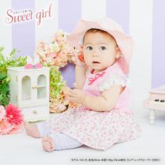 *スウィートガール* 花柄レースあごゴム付き帽子 赤ちゃん ベビー 帽子 花柄 刺繍 女の子 女児 春夏 チャックルベビー