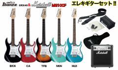 Ibanez/エレキギターセット GIO GRX40 & Marshall/ギターコンボアンプ MG10CF【アイバニーズ】