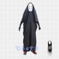 千と千尋の神隠しせんとちひろのかみかくし 仮面男 カオナシ 全セット コスプレ衣装  イベント 変装  新品 Cosplay
