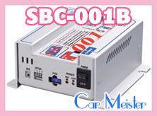 サブバッテリーチャージャー SBC-001B ニューエラー