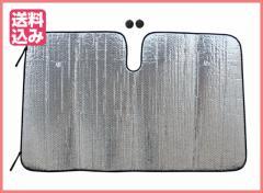 ブロックシェード Lサイズ PBW-12 大自工業 Meltec