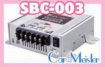 サブバッテリーチャージャー SBC-003 ニューエラー