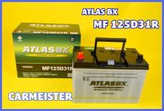 ATLAS 125D31R アトラス 国産車用 バッテリー