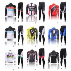 CUBE MTN  MERIDA SCOTT サイクルジャージ上下セット/男性用自転車サイクルウェア長袖/春秋サイクルジャージ9カラー普通タイプ