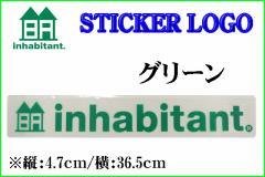 セール inhabitant(インハビタント) カッティングロゴ 横長ステッカー 大サイズ IH118AZ91