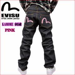 EVISU(エヴィス エビス) NO2素材 やや細め #2000 ジーンズ デニム カモメ刺繍 ピンク EGD-2000E2