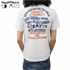 STUDIO DARTISAN(ステュディオダルチザン) Tシャツ メンズ 半袖 37周年記念限定 USAコットン 9812