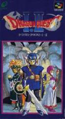 ▲【レターパックOK】 SFC スーパーファミコン エニックス ドラゴンクエスト1.2 h-g-sfc-942-b【中古】