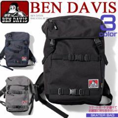 BEN DAVIS バックパック ベンデイビス スケーターバッグ ベンデビ アウトドアにもピッタリなデイパック。BEN-580