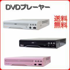 送料無料◆AVOX DVDプレーヤー (CPRM対応) ADS-1180 ブラック黒/ホワイト白/ピンク (DVDプレイヤー)  【DVD】 【電化製品】