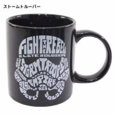 ◆スターウォーズ マグカップ/タイポグラフィ【ストームトルーパー】