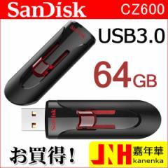 激安 、DM便 送料無料   USBメモリ64GBサンディスク sandisk 新製品 海外パッケージ品