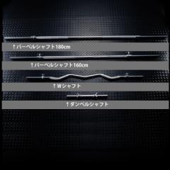 【期間限定セール】ファイティングロード バーベルシャフト(180cm)【トレーニング/筋トレ/ダンベル/バーベル/器具/用品】