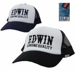 【EDWIN◇正規品】エドウイン ウレタンメッシュキャップ (帽子 メンズ)