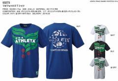 アスレタ ATHLETA 16SS リオフォトロゴTシャツ 03273 フットサル Tシャツ 納期3〜7日