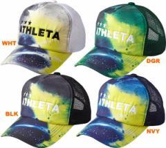 アスレタ ATHLETA 16SS メッシュキャップ 05186 フットサル 帽子 納期3〜7日