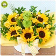 『開運☆花かえる・サマー♪』/父の日のプレゼント☆誕生日プレゼント・お中元などフラワーギフトに♪