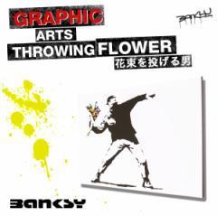 Banksy バンクシー アート Throwing Flower 花束を投げる男 Art
