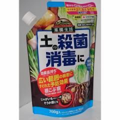 住友化学園芸 石原フロンサイド粉剤 (殺菌剤) 700g