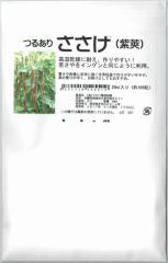 フタバ種苗 つるありささげ(紫莢) 20ml