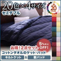 【送料無料】20色から選べる!365日気持ちいい!...