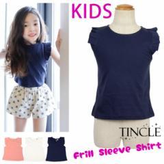 KIDS フリルスリーブノースリーブトップス タンクトップ Tシャツ 子供服 ジュニア 韓国 KIDS044