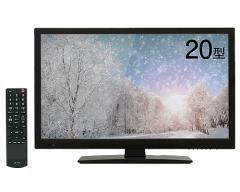 20型 地上デジタルハイビジョンLED液晶テレビ レボリューション ZM-TV20 送料無料!! 即納!!