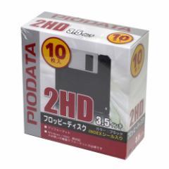 PIODATA 3.5インチ 2HD フロッピーディスク アンフォーマット 10枚入 即納!!