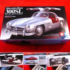 【遠州屋】 メルセデス ベンツ 300SL [Mercedes-Benz] 1/24スケール (338) タミヤ模型 (市)★