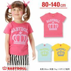 2/24NEW♪親子ペア★BDプリントTシャツ-ベビーサイズ キッズ ベビードール 子供服-8985K