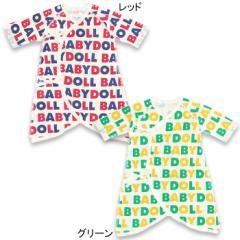 NEW♪ベビー肌着/BDロゴ(新生児用/コンビ肌着)-ベビーサイズベビードールBABYDOLL-5725