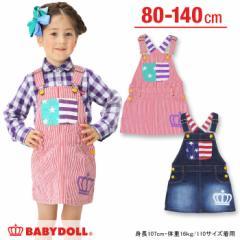 アウトレットSALE50%OFF★BDJ_星条旗ポケットデニムジャンパースカート-ベビーサイズ キッズ ベビードールジーンズ 子供服-7484K