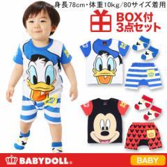 NEW BOX付3点セット ディズニー キャラクターギフトセット(ミッキー/ドナルド) 子供服 DISNEY ベビーサイズ 出産祝い-6224B