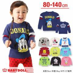 SALE50%OFF アウトレット ディズニー ニット トレーナー ベビーサイズ キッズ 子供服 ベビードール/DISNEY-7100K