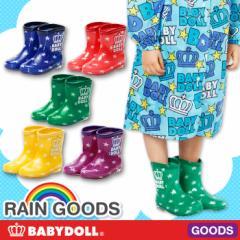 NEW 総柄 レインブーツ 長靴 雨具 キッズ レイングッズ ベビードール BABYDOLL 子供服 -6068(v30)