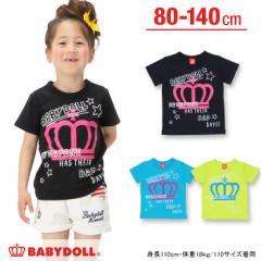 アウトレットSALE50%OFF★親子ペア★ラクガキTシャツ-ベビーサイズ キッズ ベビードール 子供服 -8086K