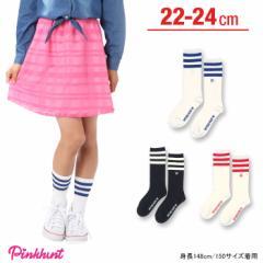 NEW PINKHUNT_スポーティクルーソックス 靴下 キッズ ジュニア ガールズ ベビードール BABYDOLL 子供服 -6956