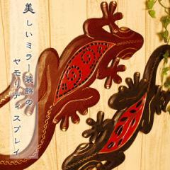 ( エスニック アジアン 雑貨 ミラー装飾 木彫り アニマル モダン  )バリ島のモザイクウォールヤモリ