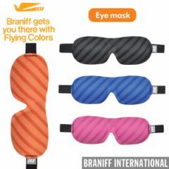 ブラニフインターナショナル(Braniff International) アイマスク CB-1210