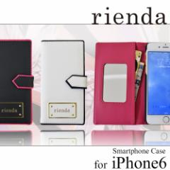 iPhone6 ケース iPhone6s 手帳型 アイフォン カバー 花柄 ブランド rienda リエンダ「ベーシック」